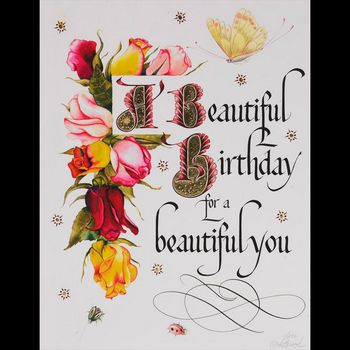 beautifulbirthdaywithroses, Beautiful flower